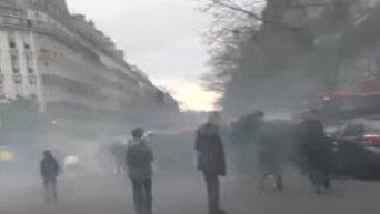 В Париже не стихают беспорядки. Полиция применила газ. Видео