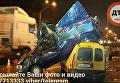 Смертельное ДТП в Киеве на проспекте Победы