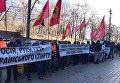 Работники Укрспирта требуют остановить прихватизацию предприятия