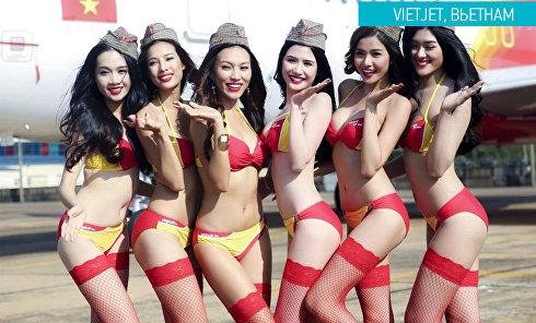 Наряды стюардесс из разных стран