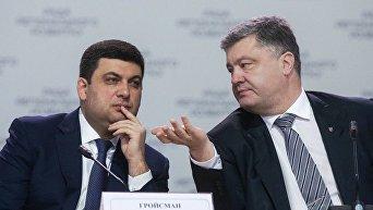 Премьер-министр Владимир Гройсман и президент Петр Порошенко