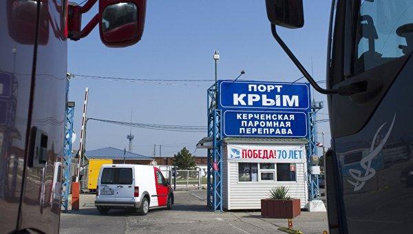 Работа Керченской переправы