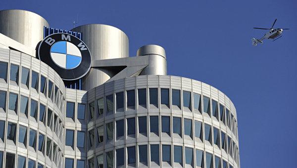 Торгово-выставочный комплекс Мир BMW в Мюнхене