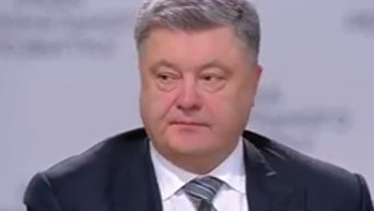 Порошенко: в Украине нет конфликта на Востоке. Видео
