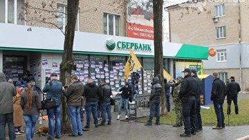 Националисты против Сбербанка в Краматорске: бетонные блоки и краска
