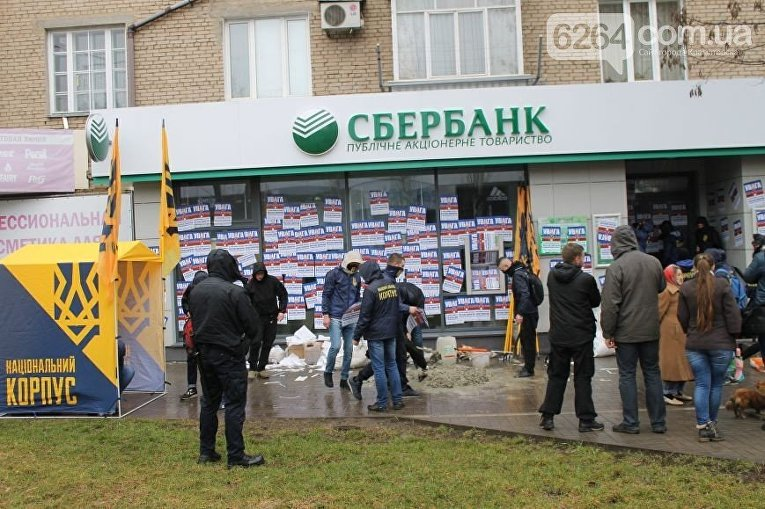 Блокирование работы Сбербанка в Краматорске