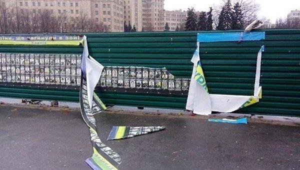 Повреждение баннера с бойцами АТО в Харькове