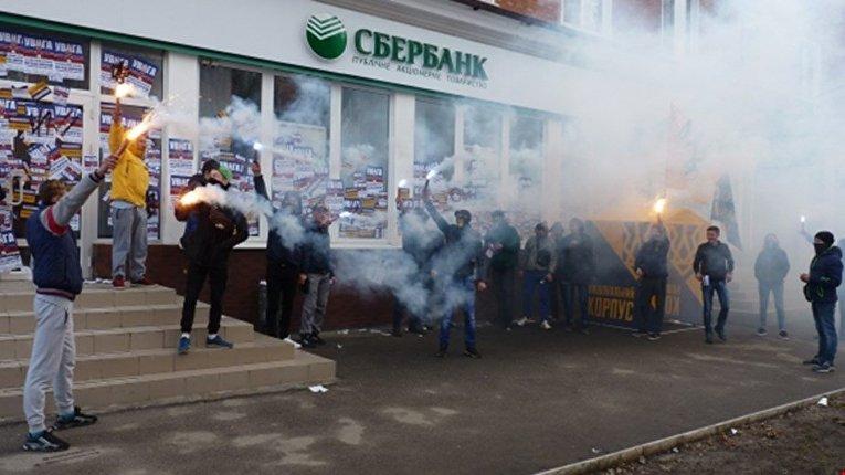 Вторая атака на Сбербанк в Александри