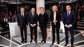 Первые дебаты кандидатов в президенты во Франции