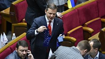 Депутаты надели разноцветные носки