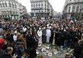 Год назад в Брюсселе (Бельгия) произошла серия терактов, в результате которых погибли 32 человека.