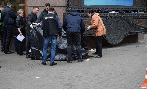 Убийство Дениса Вороненкова. Место происшествия