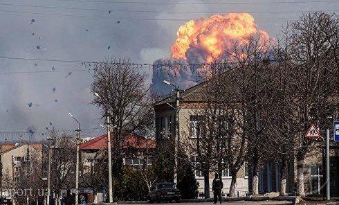Пожар на складе боеприпасов в городе Балаклея Харьковской области