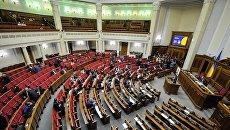 Пустая Верховная Рада во время пленарного заседания