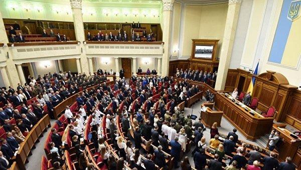 ВРратифицировала финансовое соглашение сЕвропейским инвестиционным банком