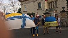 Акция украинских футбольных болельщиков под посольством РФ в Хорватии