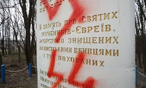 Осквернение памятника жертвам Холокоста в Тернополе