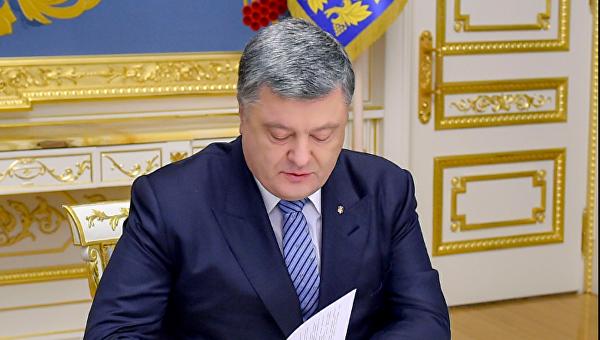 Президент Украины Петр Порошенко подписывает закон. Архивное фото