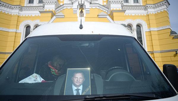 Церемония отпевания Дениса Вороненкова в Киеве