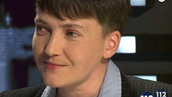Проверим, в голосе ли я. Савченко спела в прямом эфире. Видео