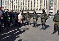 Акция протеста в центре Москвы