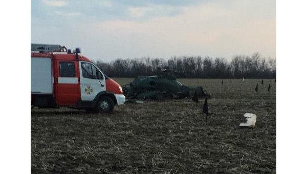В ДНР назвали истинную причину крушения вертолета ВСУ под Краматорском