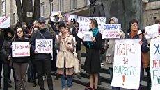 Акция в Киеве в поддержку задержанных в День Воли в Белоруссии