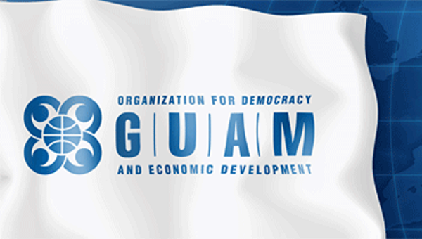 ГУАМ - организация за демократию и экономическое развитие