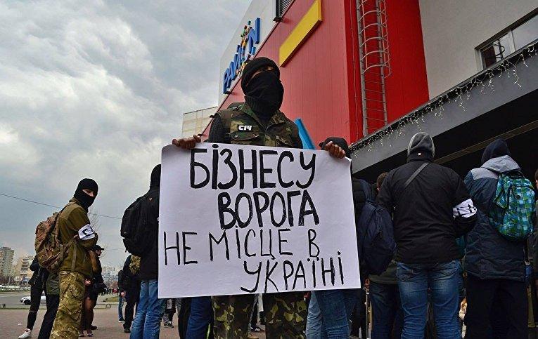 Бойкот российских магазинов и ресторанов