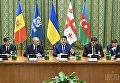 Представители стран-участниц ГУАМ (Грузия, Украина, Азербайджан, Молдавия)
