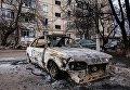Балаклея: жизнь после взрывов