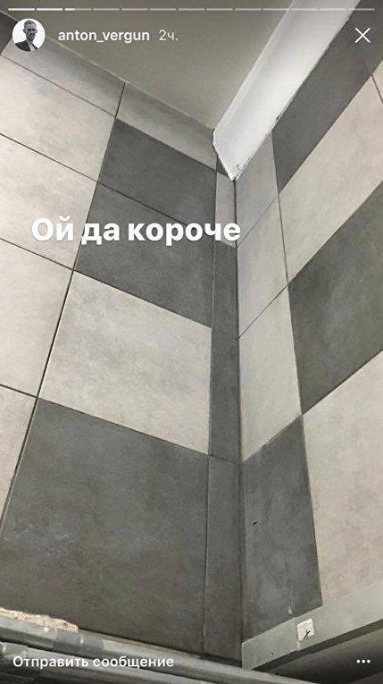 В сети высмеяли реконструкцию станции метро Левобережная