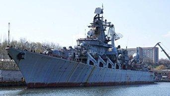 Военный крейсер Украина