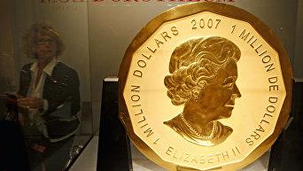 Золотую монету номиналом $1млн украли из музея в Берлине