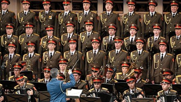 Концерт ансамбля имени Александрова