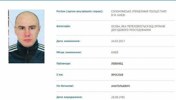 Возможный сообщник киллера, застрелившего Вороненкова