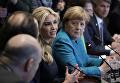 Иванка Трамп и Ангела Меркель