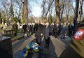 Андрей Парубий на Волынском кладбище в Польше