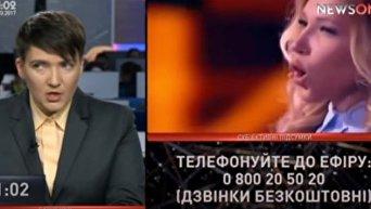 Надежда Савченко о Евровидении в Донбассе. Видео