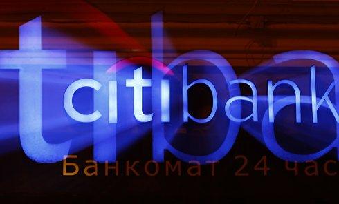 Логотип citibank