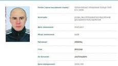 Ярослав Левенец находится в розыске МВД