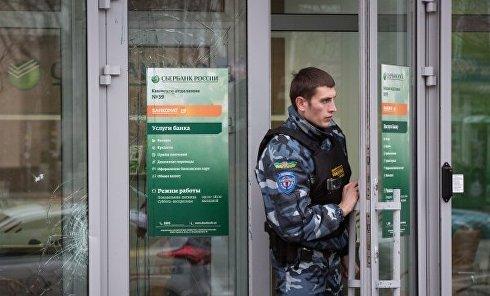 """Отделение """"Сбербанка"""" в Киеве"""