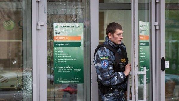 Отделение Сбербанка в Киеве
