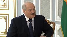 Лукашенко о Путине: мы родные братья, нам делить нечего. Видео