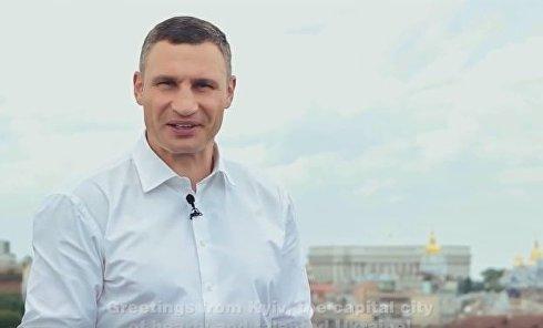 Промо-ролик к Евровидению-2017. Видео