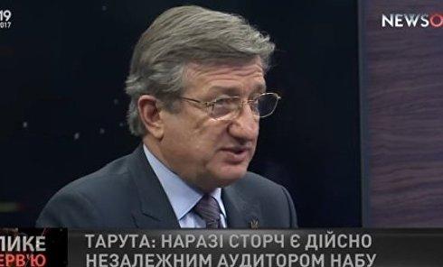 Сергей Тарута о перспективе замены Владимира Гройсмана на Юрия Луценко. Видео