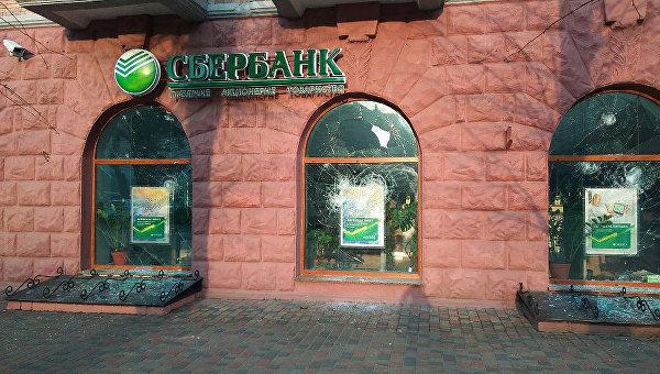 Неизвестные разбили окна вотделении «дочки» Сбербанка вЛуцке