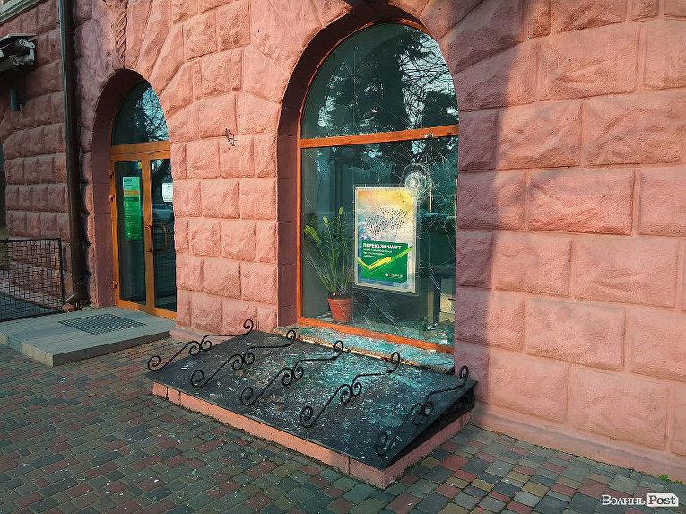 В луцком отделении Сбербанка разбили окна