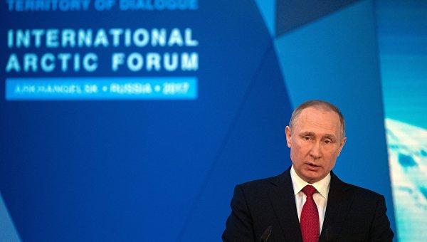 Президент РФ Владимир Путин посетил Международный арктический форум Арктика - территория диалога