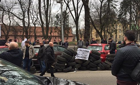 Во Львове протестовали против российского такси